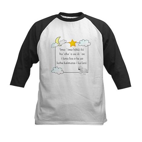 Hawaiian Twinkle Little Star Kids Baseball Jersey