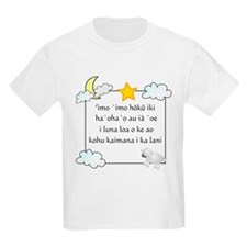 Hawaiian Twinkle Little Star Kids T-Shirt