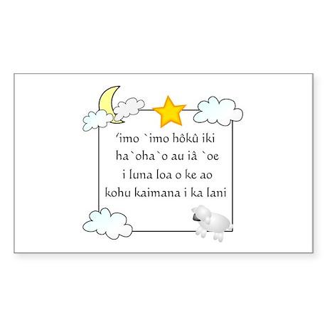 Hawaiian Twinkle Little Star Rectangle Sticker