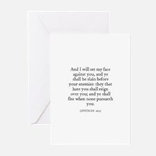 LEVITICUS  26:17 Greeting Cards (Pk of 10)