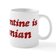 Jordanian Valentine Mug