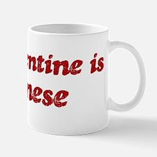 Chinese Valentine Small Small Mug