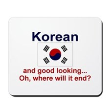 Good Looking Korean Mousepad