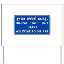 Welcome To Gujarat, India Yard Sign