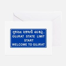 Welcome To Gujarat, India Greeting Cards (Pk of 10
