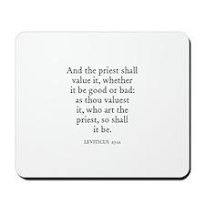 LEVITICUS  27:12 Mousepad