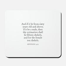 LEVITICUS  27:7 Mousepad