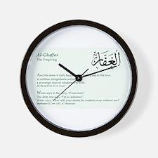 Unique Mohamed Wall Clock
