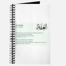 Unique Mohamed Journal