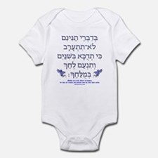 Affairs of Hebrew Dragons Infant Bodysuit