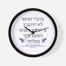 Affairs of Hebrew Dragons Wall Clock