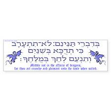 Affairs of Hebrew Dragons Bumper Bumper Bumper Sticker