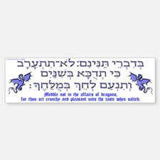 Affairs of Hebrew Dragons Bumper Bumper Bumper Sticker
