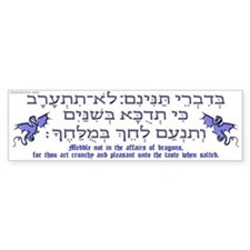 Affairs of Hebrew Dragons Bumper Bumper Sticker