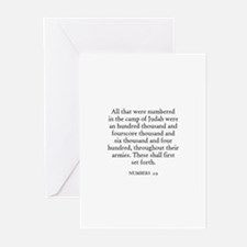 NUMBERS  2:9 Greeting Cards (Pk of 10)