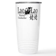 Lao Lao Panda 3 Travel Coffee Mug