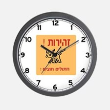 Caution Cats Crossing, Israel Wall Clock