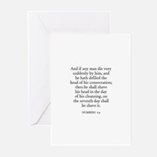 NUMBERS  6:9 Greeting Cards (Pk of 10)