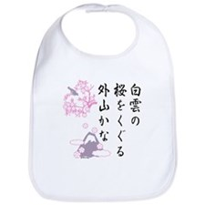Japanese Haiku Cherry Blossoms Bib