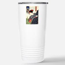 Utagawa Portrait of a Woman Travel Mug
