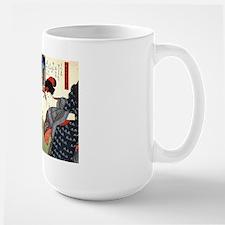 Utagawa Portrait of a Woman Mug
