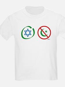 Israel, Not Islam Kids T-Shirt