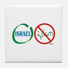 Israel, Not Islam Tile Coaster