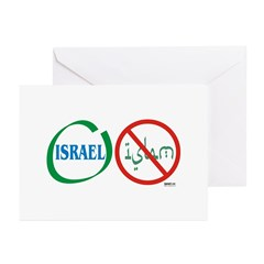 Israel, Not Islam Greeting Cards (Pk of 10)