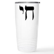 """""""Chai"""" Travel Mug"""