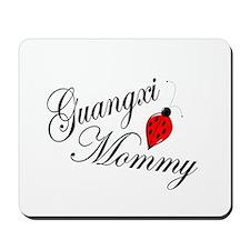Guangxi Mommy 3 Mousepad