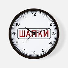 Shapki, Russia Wall Clock