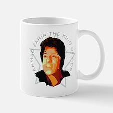 Unique Ahmad Mug