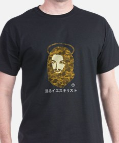 Jesus A (Dark) T-Shirt