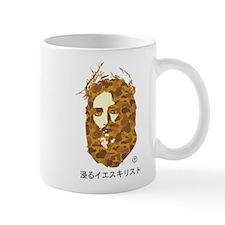 Jesus C (Light) Mug