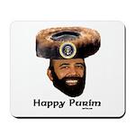 Presidential Purim Mousepad
