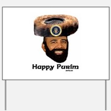 Presidential Purim Yard Sign