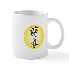 WIng CHun Kung Fu Mug