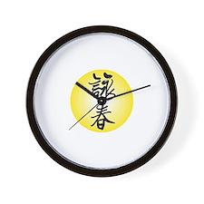 Wing Chun Kung Fu Wall Clock