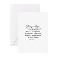 NUMBERS  12:11 Greeting Cards (Pk of 10)