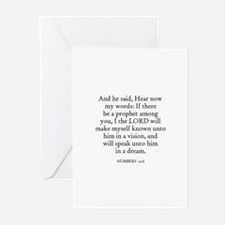 NUMBERS  12:6 Greeting Cards (Pk of 10)