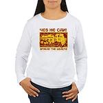 Spread the Wealth Women's Long Sleeve T-Shirt