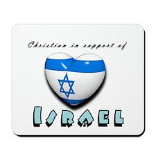 Christian Support Israel Mousepad