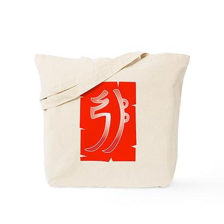Sei he kei Reiki Symbol Tote Bag