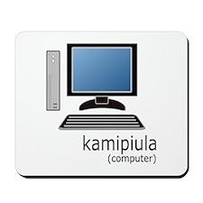 Kamipiula (Hawaiian Computer) Mousepad