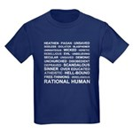 Rational Human Kids Dark T-Shirt