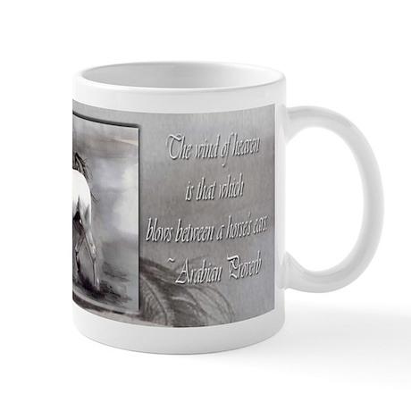 Arabian Ghost Mug