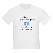 Real Messianic Jews Kids T-Shirt