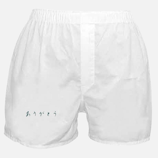 arigatou=thanks (JAPAN) Boxer Shorts