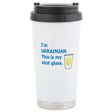 Cute Drinking Travel Mug