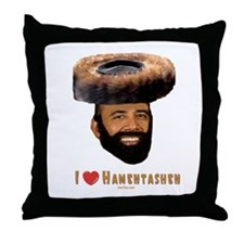 Pres. Obama Purim Throw Pillow